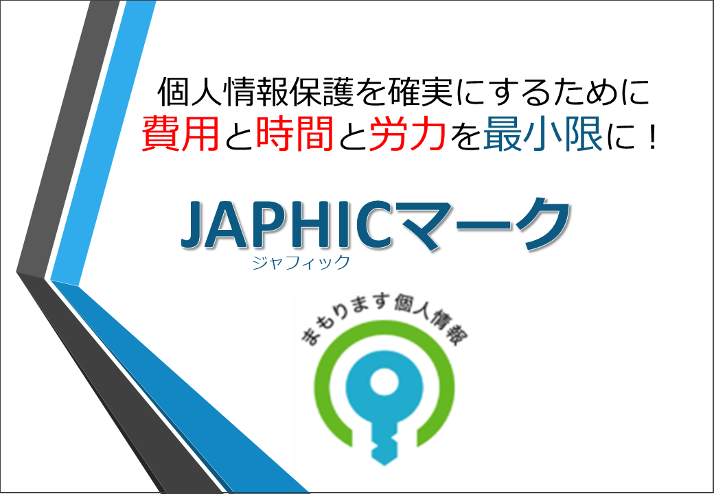 japhic1