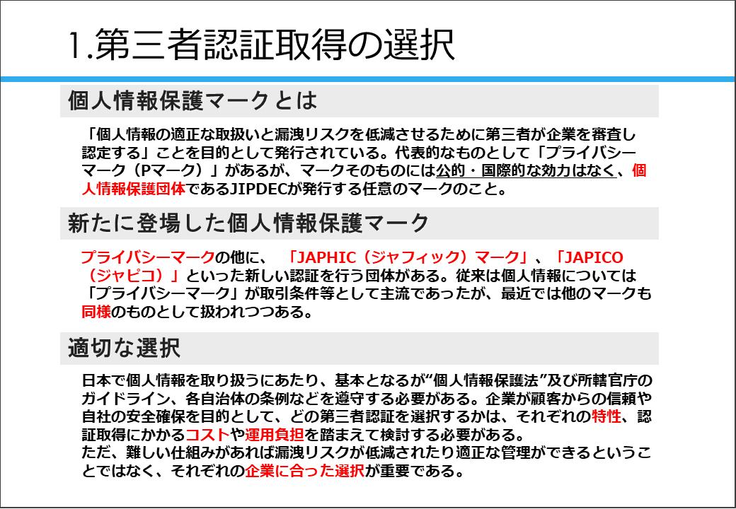 japhic2