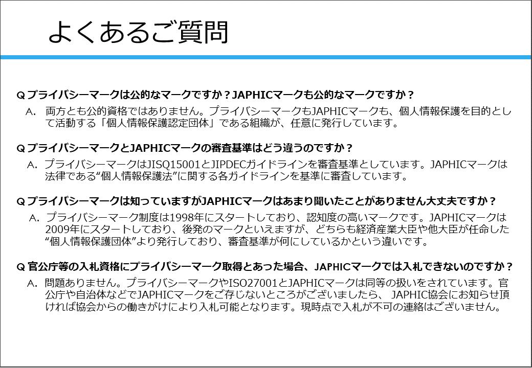 japhic5